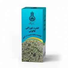 عصاره خوراکی کاکوتی دکتر زرقانی