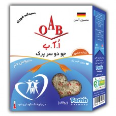 جودوسر پرک صبحانه OAB