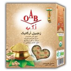 زنجبیل ارگانیک OAB