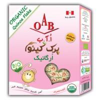 کینوا پرک ارگانیک  OAB