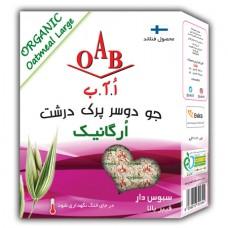 جودوسر پرک درشت ارگانیک  OAB